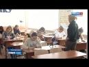 Вести-Томск, выпуск от 16.04.2018 г.