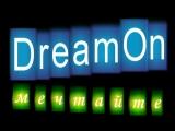 Концерт ДримОн - Dream On# Севастопольский Молодёжный Эстрадно Симфонический оркестр# Апрель 22 2018