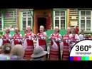 В Пушкино на даче Струковых отметили день русского пряника