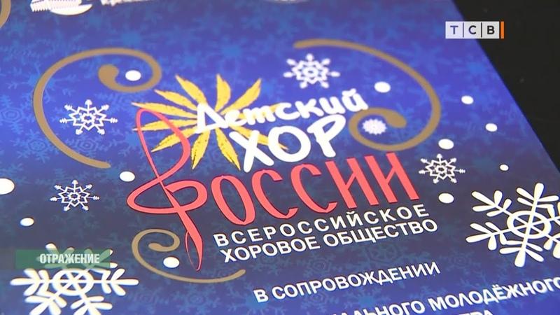 Москва, Кремль, поёт Приднестровье