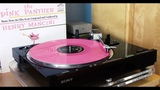 Henry Mancini - from The Pink Panther (vinyl SAE1000E, Graham Slee Era Gold V)