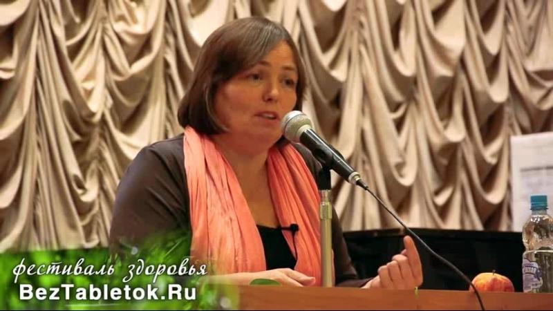 Виктории Бутенко - Аспириновая подлость