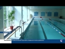 КОРКИНО Плавательный бассейн открылся после ремонта