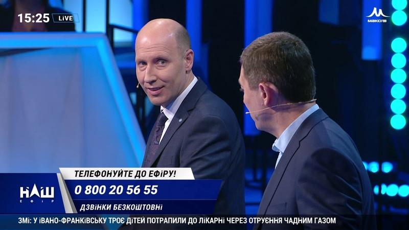 Нацкорпус анонсував нову акцію протесту. Суперечка між Ситником і Луценко. LIVE-ШОУ 15.03.19