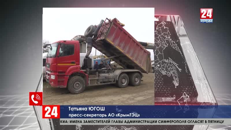 Последствия ДТП с участием грузовика в Керчи ликвидировали. Повреждённые тепловые трубы восстановили