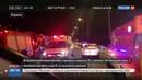 Новости на Россия 24 • В Израиле рейсовый автобус упал с высоты 70 метров, погибли 2 человека