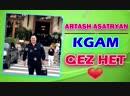 Artash Asatryan Kgam qes het