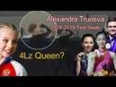 Alexandra Trusova 2018 19 Test Skate Quad Lutz Goddess Александра Трусова
