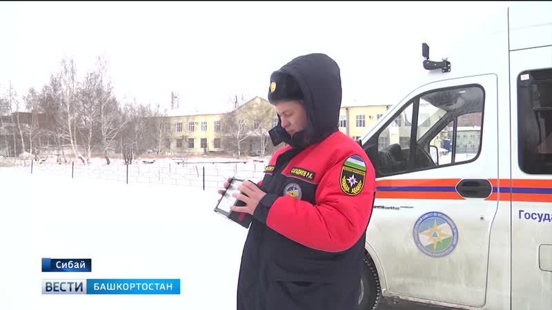 В Сибае на случай эвакуации оборудовано 27 мобильных пунктов