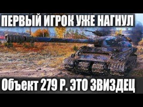 Об 279 р УНИЖЕНИЕ РАНДОМА