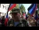 Голос республики 4 годовщина ДНР ч.2 18 мая 2018 г. Шахтерская студия телевидения МКТ