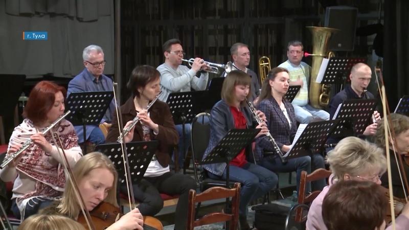 Первый Тульский - Концерт Тульского филармонического симфонического оркестра Итальянцы в России