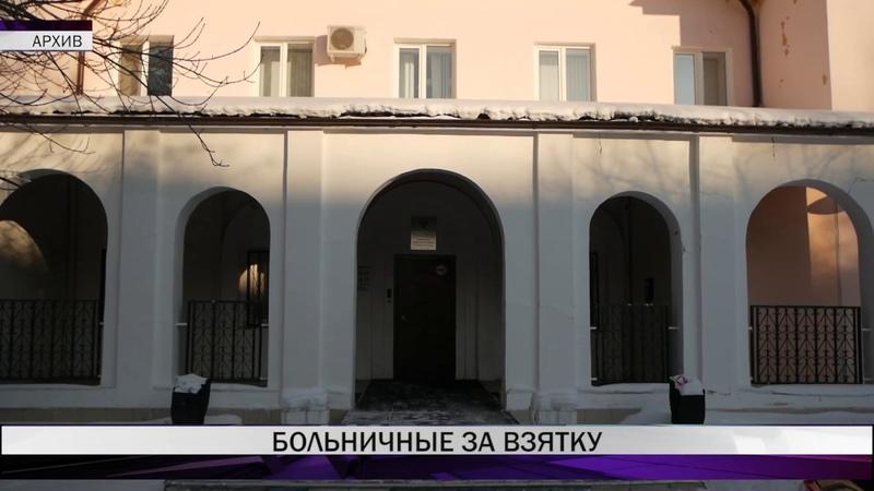 Тагильского фельдшера обвиняют во взятке и служебном подлоге