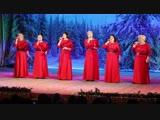 Новогодний концерт ансамбля лирической песни Радуга-12.01.2019-20