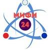 Прикладная Ядерная Физика МИФИ