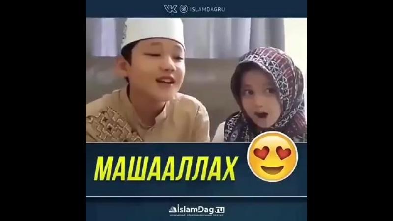 Машаллах😍субханаллах альхамдулиллях ва ла илаха иллаллах mp4