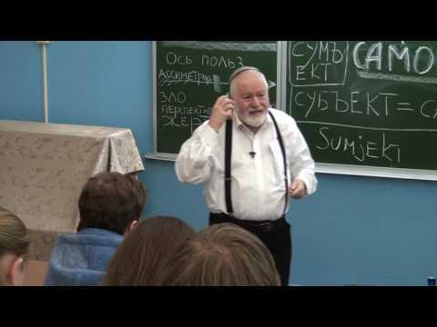 Теория и История Религии 10. Почему теория религии — феноменологическая