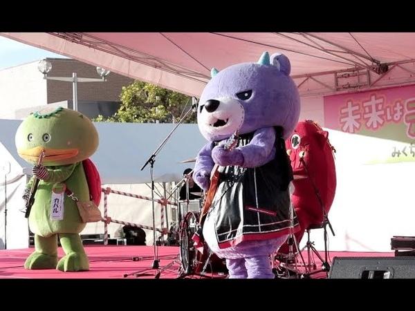 にゃんごすたー アックマ様 カパル氏 ライブ