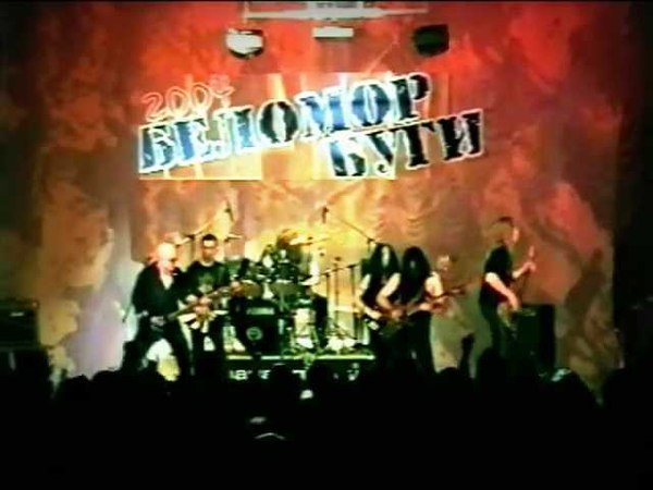 Трупный Яд Blind Vandal cover Deep Purple