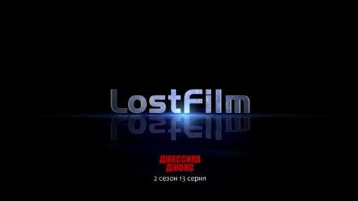 Джессика Джонс / Jessica Jones (2 сезон, 13 серия) LostFilm.TV