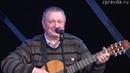 Фестиваль бардовской песни ТихоTVорение 7 12 18