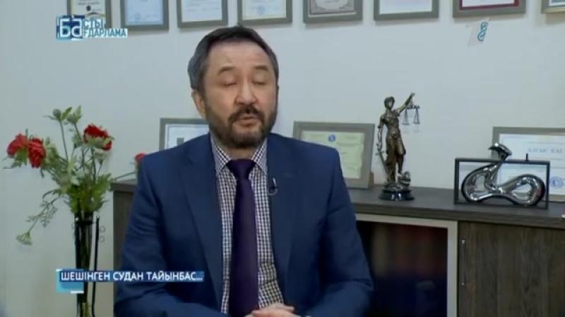 Қыздардың әлеуметтік желідегі шешінуі Нұрбек Бекбау
