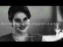 Pustota.dushi_BnCOVrhHF-I.mp4