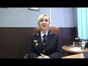 Работа в полиции Учёба в вузах МВД