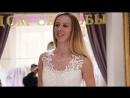 Свадьба века. Выбор костюма жениха и платья невесты для Максима и Вероники