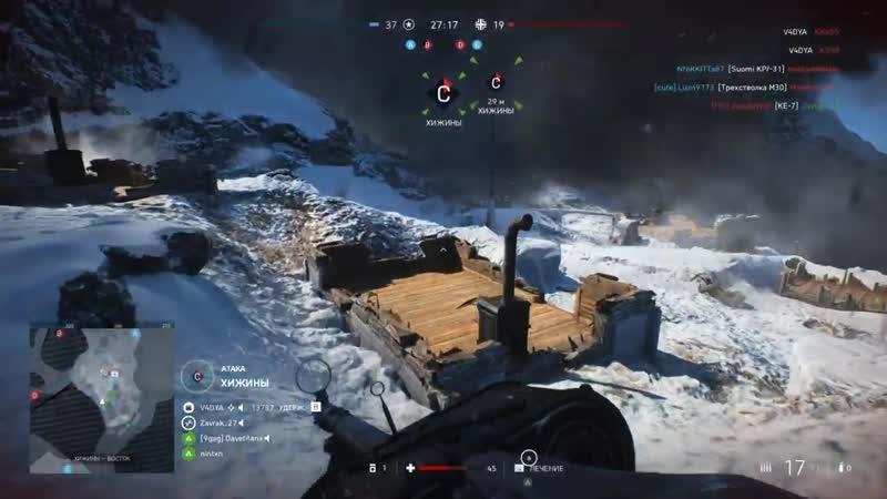 [V4DYA Gaming] Лучшее оружие Поддержки Battlefield V - Детальный обзор гайд