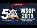На WSOP 2019 пройдет безрейковый турнир | Новостник Фаершторм