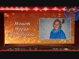 Горячо Любимую, Маму, Бабушку и Прабабушку, Поздравляем с Юбилеем, 90 лет! _ Образец