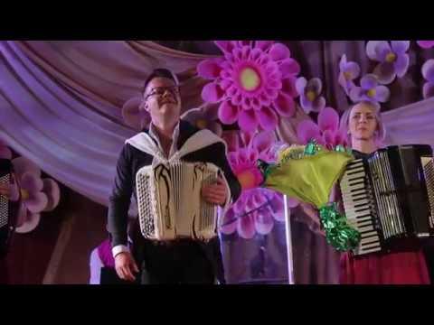 С Войтенко Тагильские Гармоники Танго Латино