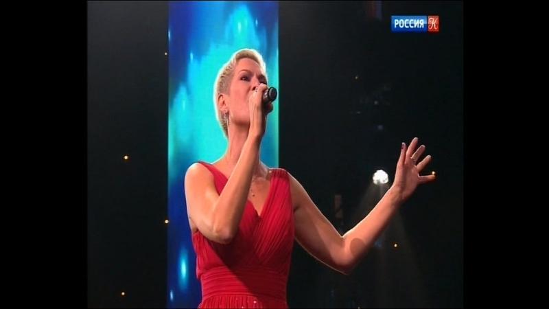 Рулла Лика Только тебе 2018 Гала концерт Романтика романса