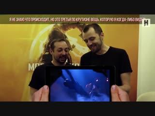 НИМ: Бурановские бабушки в Mortal Kombat - Реакция разработчиков MK 11