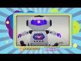 Роботы Бегемотик_НВ