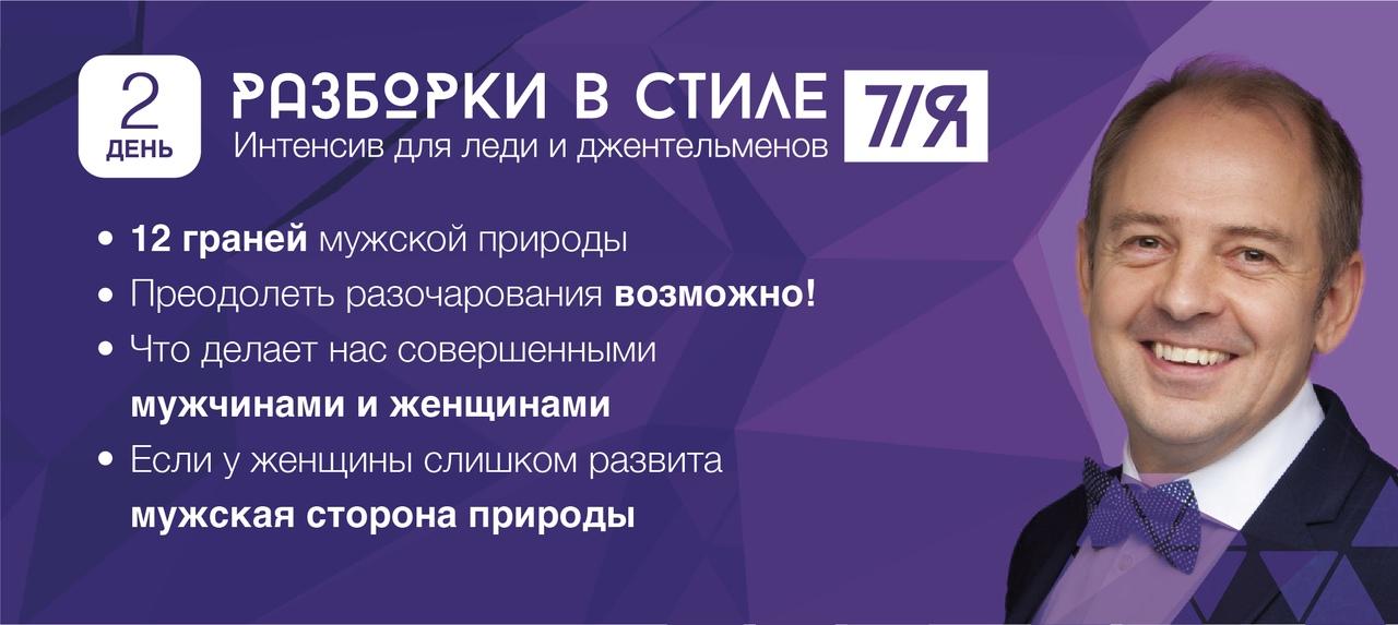 Афиша Тюмень Руслан Нарушевич в Тюмени