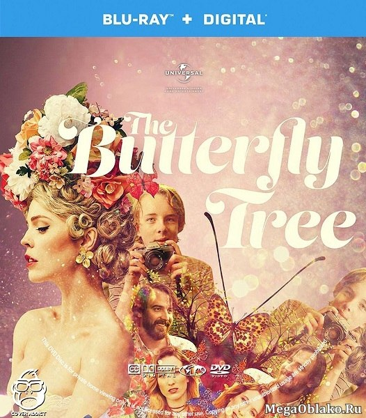 Редкая бабочка / The Butterfly Tree (2017/BDRip/HDRip)