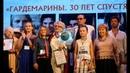 Дружинину Светлану Сергеевну с Днём Рождения