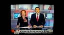 Ведущий Чурка с Русской на Пятом канале