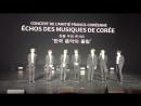 181014 Korea-France Friendship Concert