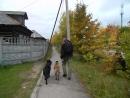 Корра и Линча Движение рядом в городе