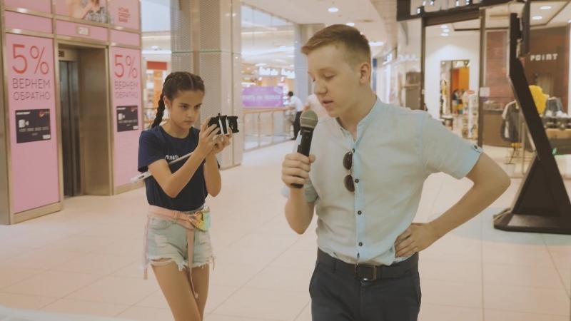 Съемки передачи Магазинно в ТЦ Ярмарка