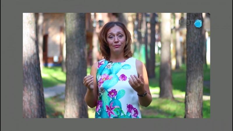 Жaннa 3авьялoва о международной школе бизнес коучей