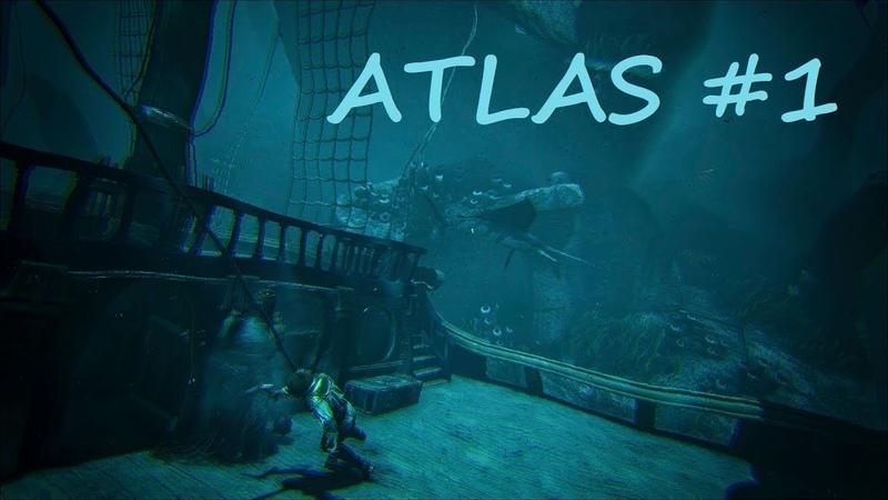 ATLAS. 1 Общая информация