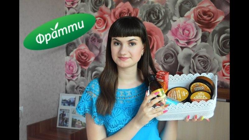 💰 Бюджетные новинки и фавориты уходовой косметики ⭐ «Hammam organic oils»