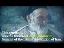 Imam khomeini ceremony