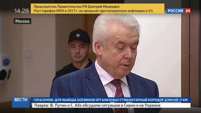 Новости на Россия 24 • Суд в Москве слушает дело о признании киевского Майдана госпереворотом