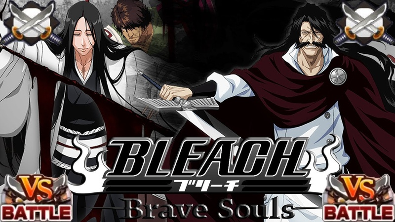 BRAVE BATTLES Yhwach Unohana Chad Captain's League Bleach Brave Souls 467