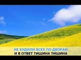 Лето как осень, Леницкий Андрей ft.HOMIE_ караоке и текст песни